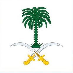 الديوان الملكي:وفاة الأمير بندر بن محمد بن عبدالرحمن