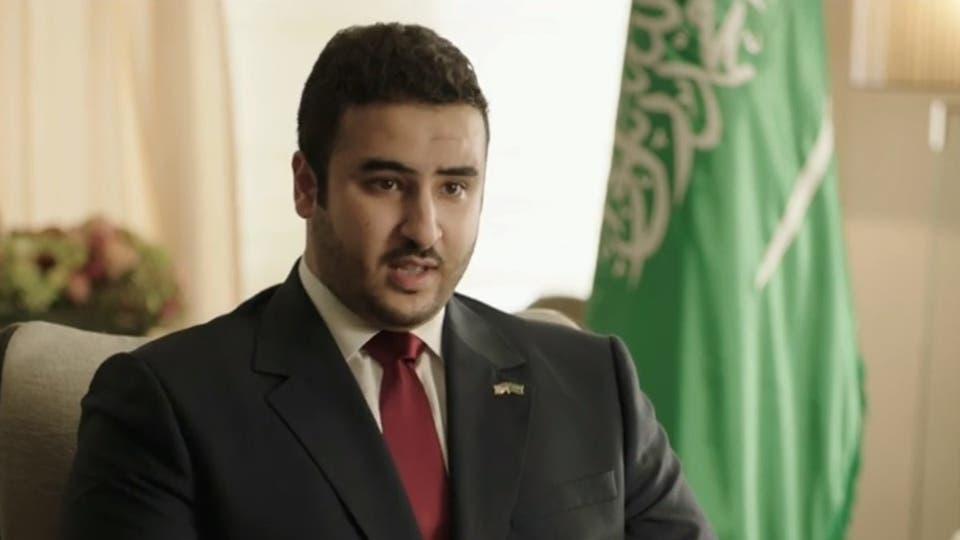 الأمير خالد بن سلمان:النظام الإيراني وداعش وجهان لعملة واحدة