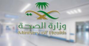 الصحة: احذروا مدعي العلاج بالطب البديل