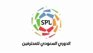 تحت شعار(دورينا رجع): الثلاثاء استئناف دوري كأس الأمير محمد بن سلمان