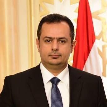 رئيس الوزراء اليمني: مواقف السعودية من بلادي قائمة على الأخوة والجوار