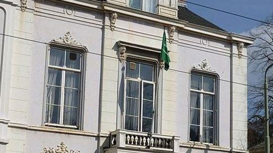 السفارة السعودية في هولندا تتعرض لاطلاق نار ولا اصابات