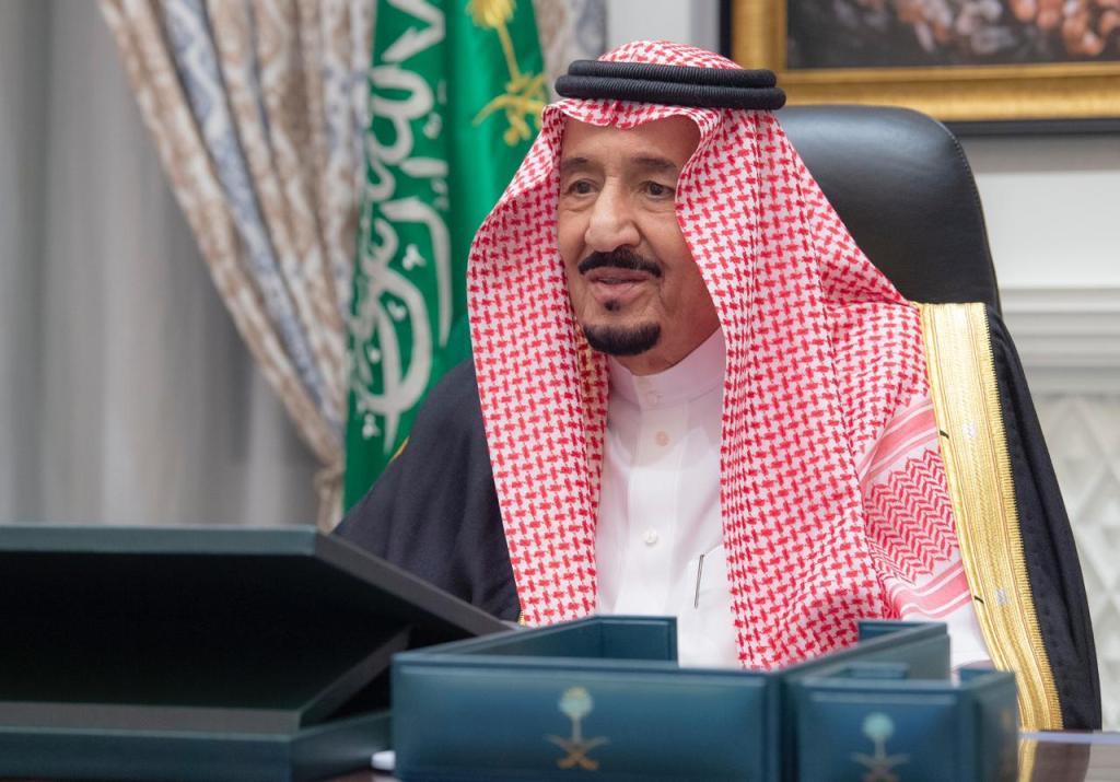 برئاسة خادم الحرمين الشريفين..مجلس الوزراء يوافق على تنظيم الهيئة العامة لعقارات الدولة