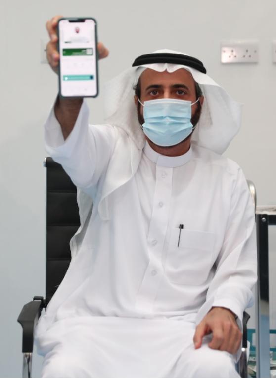 """""""الصحة""""و""""سدايا"""" تعلنان إطلاق خدمة """"الجواز الصحي"""" عبر تطبيق """"توكلنا"""""""