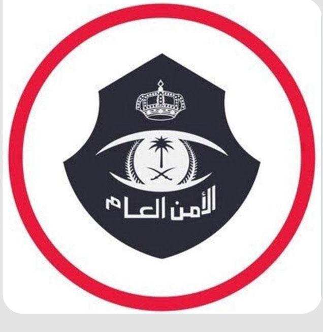 ضبط 10 مخالفين حاولوا دخول المسجد الحرام وساحاته