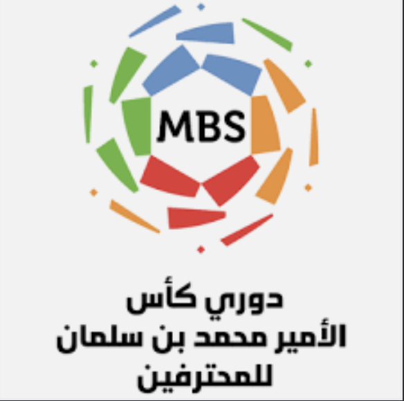 لجنة المسابقات تصدر جدول دوري المحترفين السعودي لعام2021