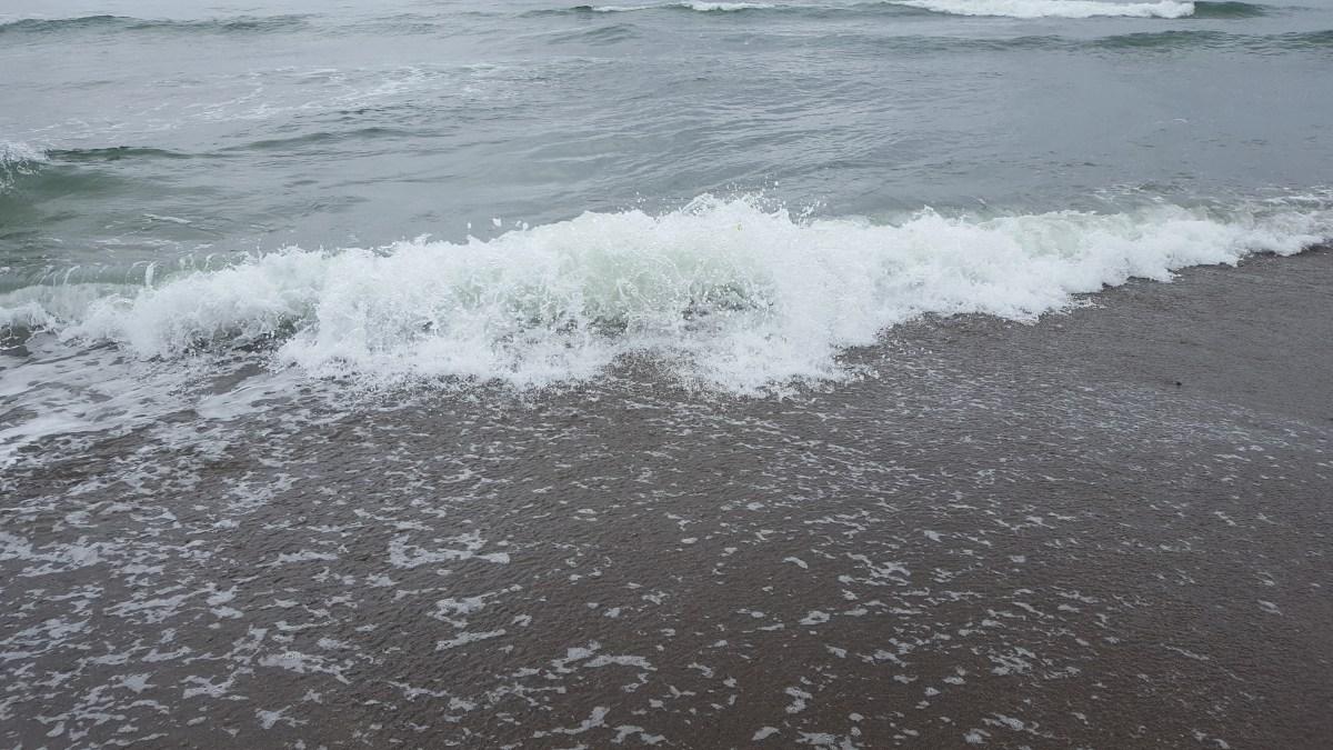 Poetry: The Ocean Overcast
