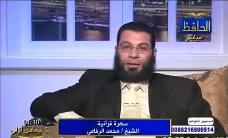 الشيخ عرب وأسباب طوفان نوح في الكتاب -1.00_00_46_27.Still001
