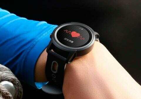 Xiaomi Yunmai YM-W1801 reloj deportivo inteligente