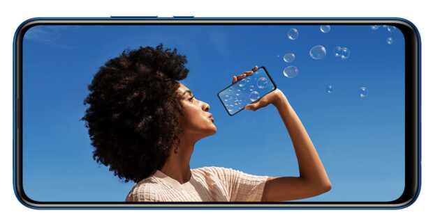 Huawei también quiere esconder la cámara del teléfono detrás de la pantalla