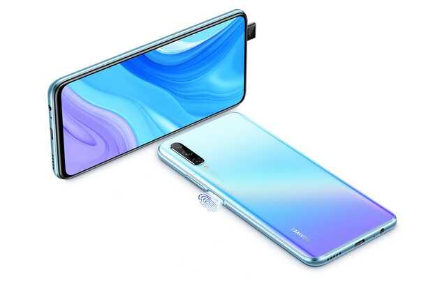 Nuevo Huawei P Smart Pro con pantalla sin muesca y cuatro cámaras