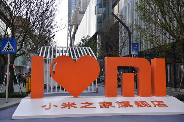 Xiaomi recluta probadores piloto globales de MIUI 12