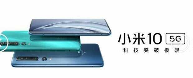 Xiaomi Mi 10 y Mi 10 Pro al descubierto en esta imagen promocional