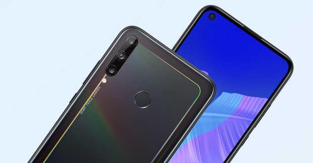 Huawei Y7p: con triple cámara, pantalla perforada y sin apps de Google