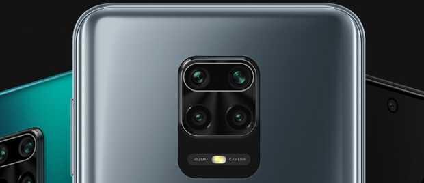 Redmi Note 9S recibe actualización MIUI 12 en todo el mundo
