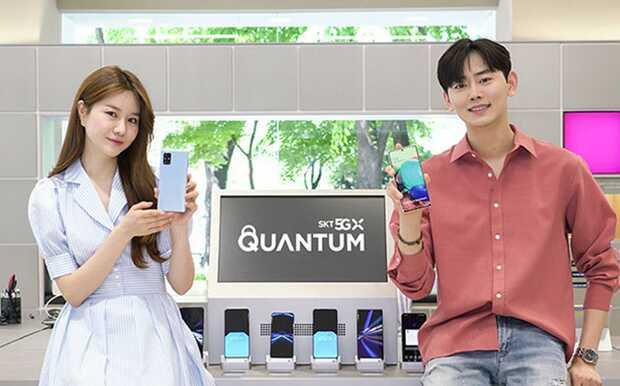 Nuevo móvil Galaxy A Quantum con un chip que garantiza la seguridad