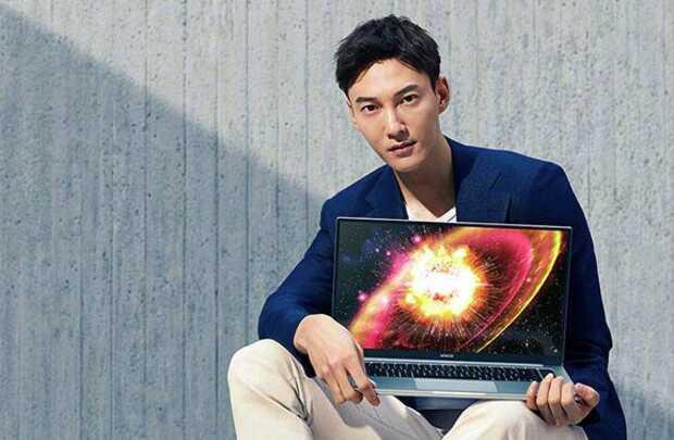 Nueva Honor MagicBook Pro con pantalla de 16.1'' y procesador Intel de 10G