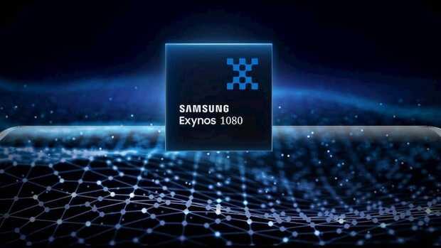 Samsung anuncia Exynos 1080 de 5nm y supera a Snapdragon 865+ en AnTuTu