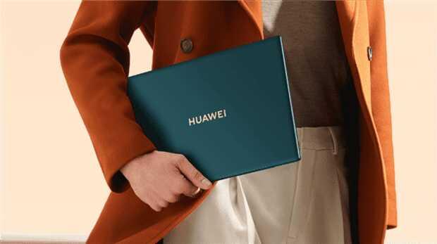 Renovadas portátiles Huawei MateBook