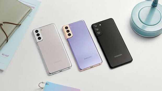 Samsung Galaxy S21, S21 Plus y S21 Ultra: precios y ficha técnica