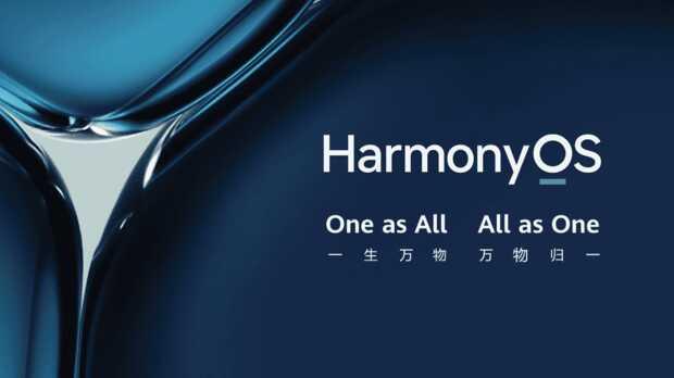 Lista de los primeros 100 Huawei en obtener la actualización de HarmonyOS 2