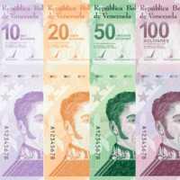Bolívar digital: Nueva Expresión Monetaria inicia otra eliminación de ceros en Venezuela