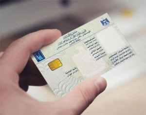 مستشار الكاظمي: هنالك عدة اقتراحات لتشجيع المواطنين على استلام بطاقاتهم الانتخابية