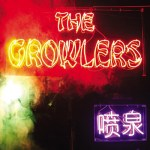 growlers chinese