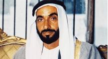 Photo of زايد والقيادة التاريخية