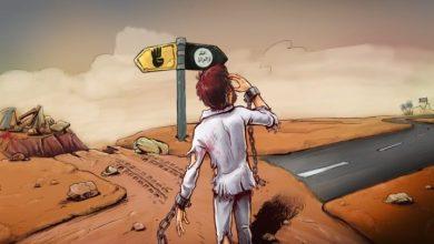 Photo of الإسلام بين طريقين (1-2)