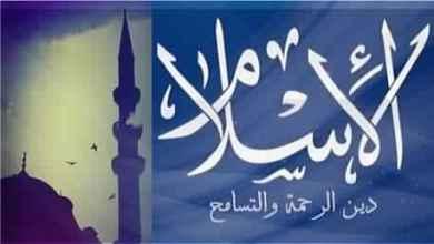 Photo of هجر القرآن وتغييب العقل (2-4)