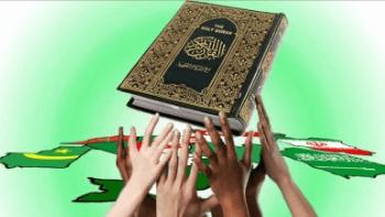 Photo of هكذا تحدثوا عن القرآن الكريم