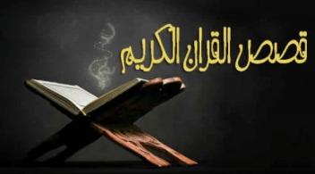Photo of من معجزات القرآن الكريم
