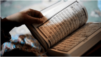 صورة مستشرقة: هكذا نقرأ القرآن