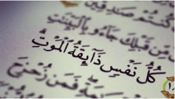 Photo of حقيقة «صراع» النبي موسى وملك الموت