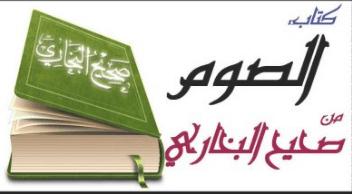 Photo of هل تجوز «المباشرة» في نهار رمضان؟!