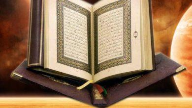صورة الفرق بين الخِطاب الإلهي والخِطاب الديني