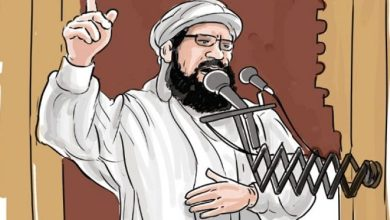 Photo of التقليد الأعمى لأصحاب الخطاب الديني