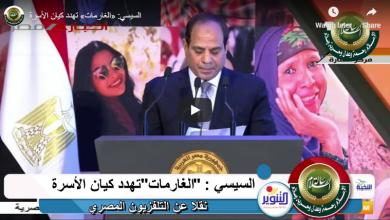 Photo of السيسي: تفشِّي ظاهرة «الغارمات» يهدد الأسرة والمجتمع