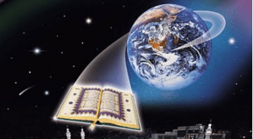 Photo of لماذا اختص الله العرب بـ«رسالة الإسلام»؟
