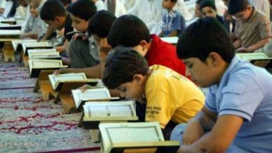 صورة منهج القرآن في تربية الأطفال