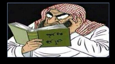 Photo of أسباب ظهور الطائفية في الإسلام