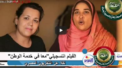 Photo of تصويب الخطاب الديني للنساء