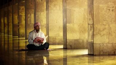 صورة كيف يُطهر القرآن القلوب من «الغل»؟