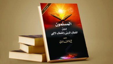 صورة رسالة السلام في معرض الإسكندرية للكتاب