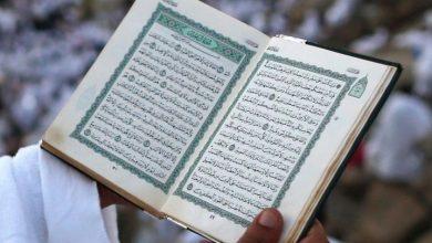 صورة مواجهة الإرهابيين بالقرآن الكريم