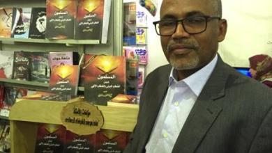 Photo of إقبال هائل على مؤلفات الحمادي