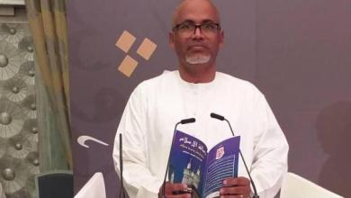 Photo of «رسالة السلام» تدعّم «وثيقة مكة المكرمة»