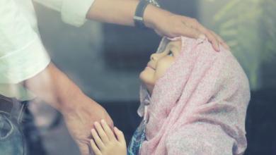 Photo of كفالة اليتيم في الخطاب الإلهي