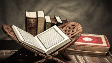 Photo of المسلمون يدفعون ثمن المعصية